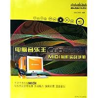 http://ec4.images-amazon.com/images/I/51wqx5MaJNL._AA200_.jpg