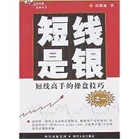 http://ec4.images-amazon.com/images/I/51wrD7K7npL._AA200_.jpg
