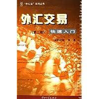 http://ec4.images-amazon.com/images/I/51wryhsm3UL._AA200_.jpg