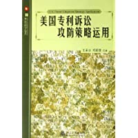 http://ec4.images-amazon.com/images/I/51ws0KfDEkL._AA200_.jpg