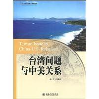 http://ec4.images-amazon.com/images/I/51wsV%2Blz6TL._AA200_.jpg