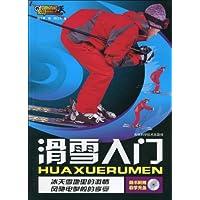 http://ec4.images-amazon.com/images/I/51wsW5W9pxL._AA200_.jpg
