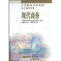 http://ec4.images-amazon.com/images/I/51wu9eX780L._AA200_.jpg