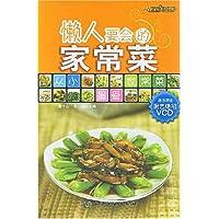 http://ec4.images-amazon.com/images/I/51wuCPoTBnL._AA200_.jpg