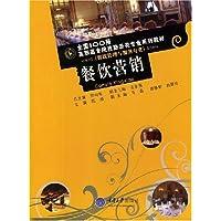 http://ec4.images-amazon.com/images/I/51wuvjSi2-L._AA200_.jpg