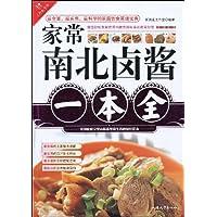http://ec4.images-amazon.com/images/I/51wvJhPDsUL._AA200_.jpg