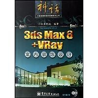 http://ec4.images-amazon.com/images/I/51wvs6Y8JPL._AA200_.jpg