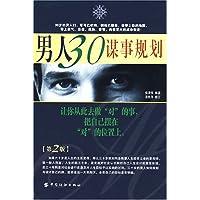 http://ec4.images-amazon.com/images/I/51ww16qwcXL._AA200_.jpg