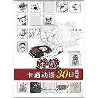 http://ec4.images-amazon.com/images/I/51wwCEl4QgL._AA200_.jpg