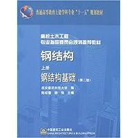 http://ec4.images-amazon.com/images/I/51wwpP0o4fL._AA200_.jpg