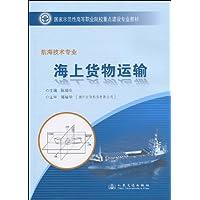 http://ec4.images-amazon.com/images/I/51wx-maxqcL._AA200_.jpg