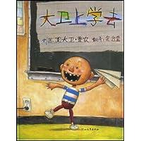 http://ec4.images-amazon.com/images/I/51wxAUXCKCL._AA200_.jpg