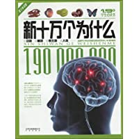 http://ec4.images-amazon.com/images/I/51wxQJAajgL._AA200_.jpg