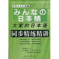 http://ec4.images-amazon.com/images/I/51wxaOkobtL._AA200_.jpg