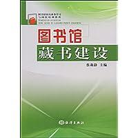 http://ec4.images-amazon.com/images/I/51wxvmM0zrL._AA200_.jpg