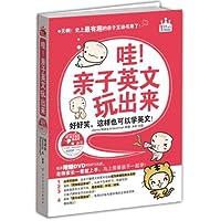 http://ec4.images-amazon.com/images/I/51wyJpjkMeL._AA200_.jpg