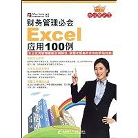 http://ec4.images-amazon.com/images/I/51wyMrwSUWL._AA200_.jpg
