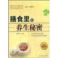 http://ec4.images-amazon.com/images/I/51wzJN5Ga4L._AA200_.jpg