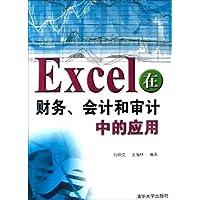 http://ec4.images-amazon.com/images/I/51wzaFETXvL._AA200_.jpg