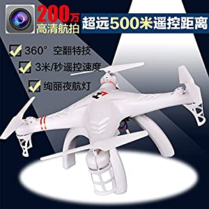 4g4通道四轴航拍遥控飞行器/航模 带摄像头可录像 白色 精美彩盒包装