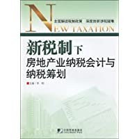 http://ec4.images-amazon.com/images/I/51x%2B2dLRhoL._AA200_.jpg