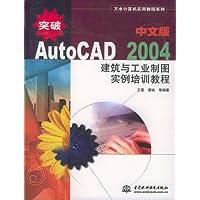 http://ec4.images-amazon.com/images/I/51x%2BNeFY5bL._AA200_.jpg