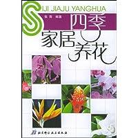 http://ec4.images-amazon.com/images/I/51x%2BRhJxy2L._AA200_.jpg