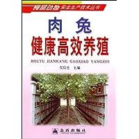 http://ec4.images-amazon.com/images/I/51x%2BRmg7RoL._AA200_.jpg