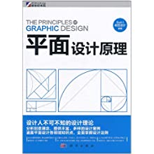 平面设计比价/SunI视觉设计:图书原理:琅琅设计图整套图片