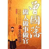 http://ec4.images-amazon.com/images/I/51x-dPCndvL._AA200_.jpg