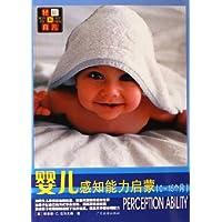 http://ec4.images-amazon.com/images/I/51x-r9PFUXL._AA200_.jpg