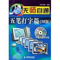 http://ec4.images-amazon.com/images/I/51x-tHSoVtL._AA200_.jpg