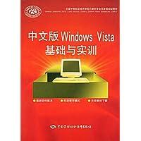 http://ec4.images-amazon.com/images/I/51x-tz69w3L._AA200_.jpg