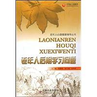 http://ec4.images-amazon.com/images/I/51x03UlptJL._AA200_.jpg