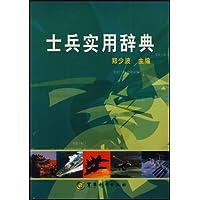 http://ec4.images-amazon.com/images/I/51x0WkOuOnL._AA200_.jpg