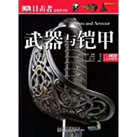 http://ec4.images-amazon.com/images/I/51x14wxfHLL._AA200_.jpg