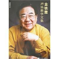 http://ec4.images-amazon.com/images/I/51x16p%2Bn10L._AA200_.jpg