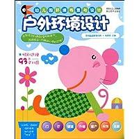 http://ec4.images-amazon.com/images/I/51x19khhYOL._AA200_.jpg