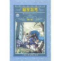 http://ec4.images-amazon.com/images/I/51x1BVp5VoL._AA200_.jpg