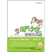 http://ec4.images-amazon.com/images/I/51x1Q4Ah0lL._AA200_.jpg