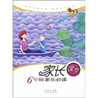 http://ec4.images-amazon.com/images/I/51x1damQ8kL._AA200_.jpg