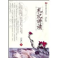 http://ec4.images-amazon.com/images/I/51x2NLP840L._AA200_.jpg