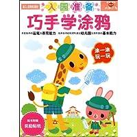 http://ec4.images-amazon.com/images/I/51x2V-1b1XL._AA200_.jpg
