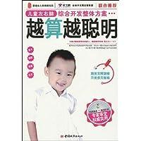 http://ec4.images-amazon.com/images/I/51x2vL33M4L._AA200_.jpg