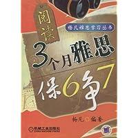 http://ec4.images-amazon.com/images/I/51x3WbZen2L._AA200_.jpg