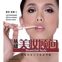 http://ec4.images-amazon.com/images/I/51x3eAoqjRL._AA200_.jpg