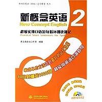 http://ec4.images-amazon.com/images/I/51x3xcnbybL._AA200_.jpg
