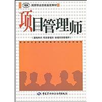 http://ec4.images-amazon.com/images/I/51x44eckp1L._AA200_.jpg