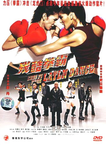 DVD残酷拳霸下载
