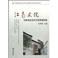 http://ec4.images-amazon.com/images/I/51x4klS6-aL._AA200_.jpg